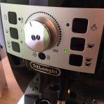 De'Longhi Magnifica S Kaffeevollautomat im Test